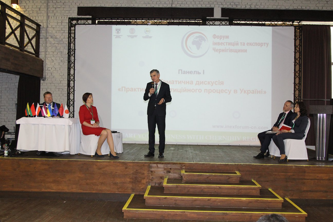 ITFC participated in III Investment and Export Forum of Chernihiv Region