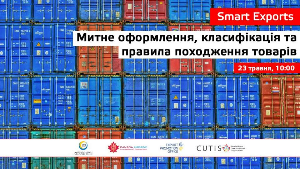 SMART EXPORTS #4: CUSTOMS CLEARANCE, CLASSIFICATION OF GOODS AND RULES OF ORIGIN